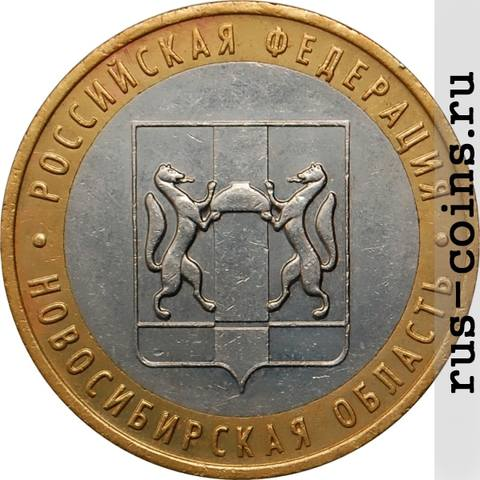 http://images.vfl.ru/ii/1539929854/ef12ff1c/23871330_m.jpg