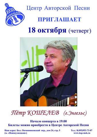 http://images.vfl.ru/ii/1539940488/8e4a1ff8/23873551_m.jpg