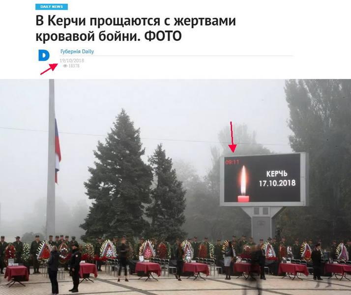 http://images.vfl.ru/ii/1539971584/6fb5b77f/23879478.jpg