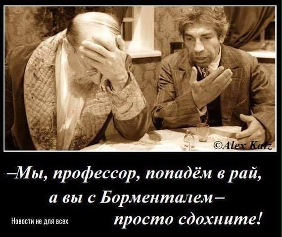 http://images.vfl.ru/ii/1539972284/a6bc8681/23879605_m.jpg