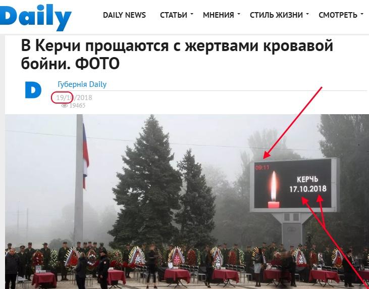http://images.vfl.ru/ii/1540038868/2245469d/23885806.jpg