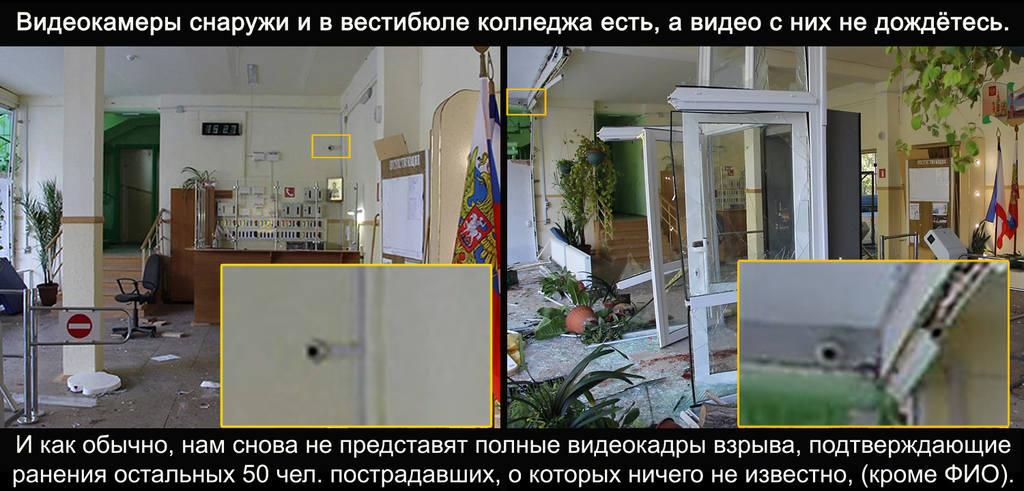 http://images.vfl.ru/ii/1540039479/38651054/23885895.jpg