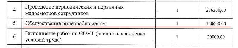 http://images.vfl.ru/ii/1540039941/0630fb51/23885965.jpg