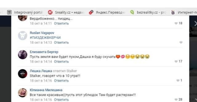http://images.vfl.ru/ii/1540052266/4cb601f6/23887631_m.jpg