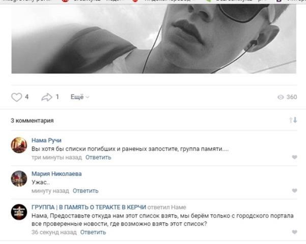 http://images.vfl.ru/ii/1540057306/b90c1b17/23888583_m.jpg