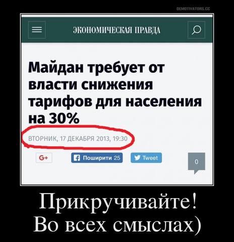 http://images.vfl.ru/ii/1540106573/391afd32/23892027_m.jpg