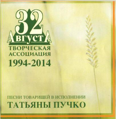 http://images.vfl.ru/ii/1540125759/f2468974/23894481_m.jpg