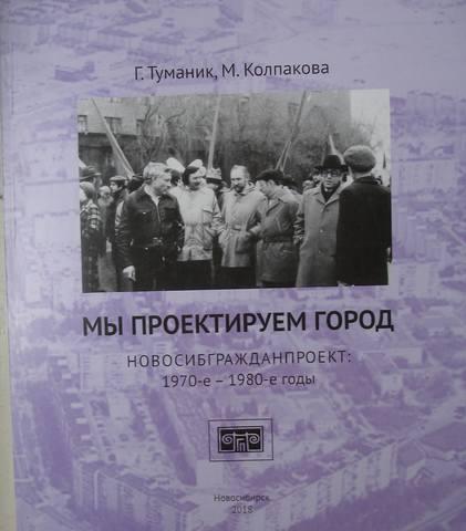 http://images.vfl.ru/ii/1540195272/0b93e3a1/23901036_m.jpg