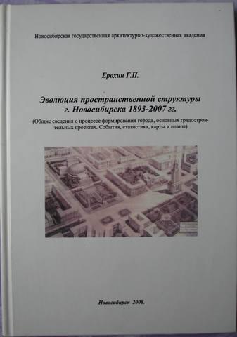 http://images.vfl.ru/ii/1540195272/b78ccb07/23901037_m.jpg