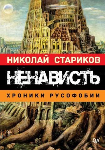 http://images.vfl.ru/ii/1540215292/1491d721/23904254_m.jpg