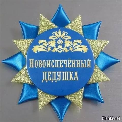 http://images.vfl.ru/ii/1540236199/663949b2/23907342_m.jpg