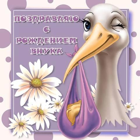 http://images.vfl.ru/ii/1540236199/a7282946/23907341_m.jpg