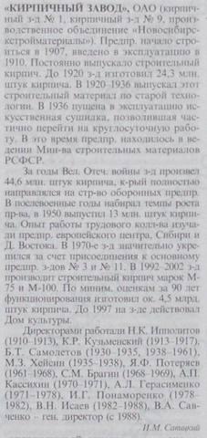 http://images.vfl.ru/ii/1540265206/23b470a6/23908692_m.jpg