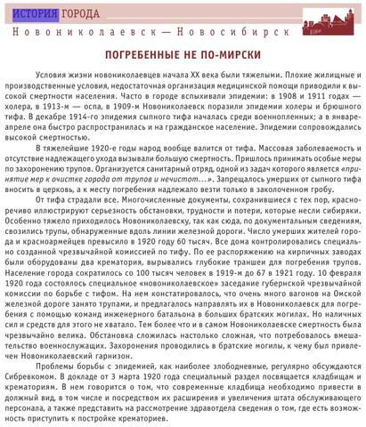 http://images.vfl.ru/ii/1540265635/e3978fdf/23908709_m.jpg