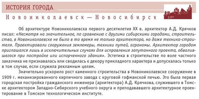 http://images.vfl.ru/ii/1540265892/9ed576dc/23908734_m.jpg
