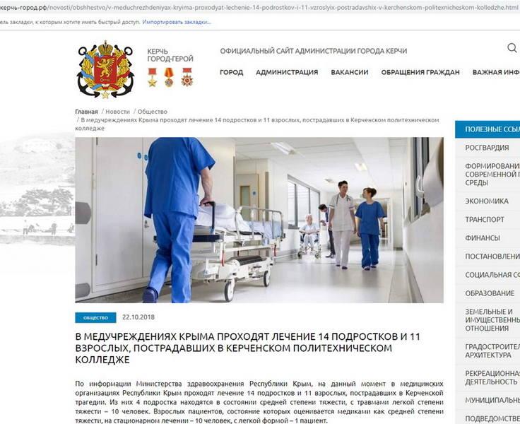 http://images.vfl.ru/ii/1540317023/a1187e66/23916101.jpg