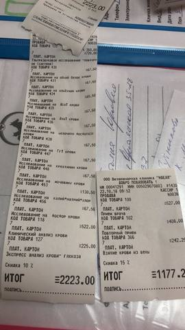 Финотчет Октябрь 2018 23916655_m
