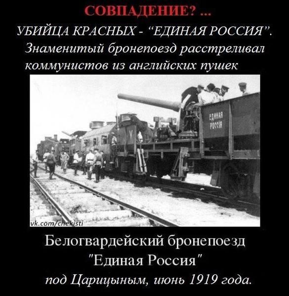 http://images.vfl.ru/ii/1540367002/92a57895/23921315.jpg