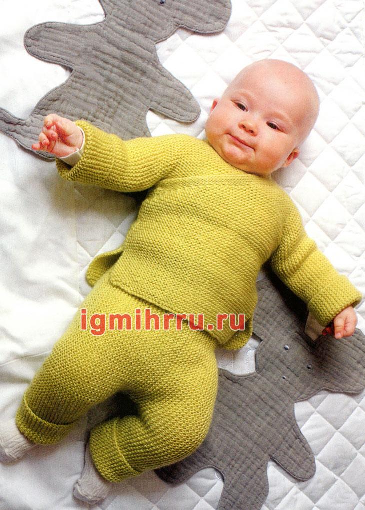 Для малыша 3-9 месяцев. Теплый комплект из кофточки и штанишек. Вязание спицами
