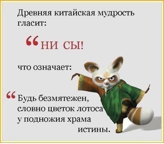 http://images.vfl.ru/ii/1540395690/38877f2c/23926506_m.jpg