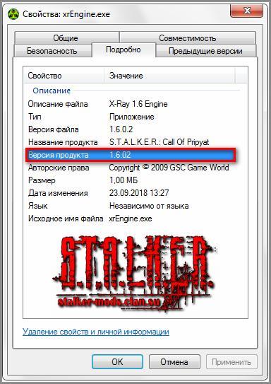 версия файла 1.6.02