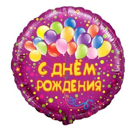 http://images.vfl.ru/ii/1540548926/fb4d1e56/23947957_m.jpg