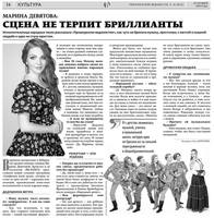 http://images.vfl.ru/ii/1540579474/f96a5ddd/23953507_s.jpg