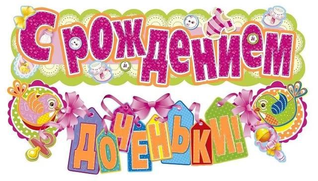 http://images.vfl.ru/ii/1540581497/7b5fb265/23953878_m.jpg