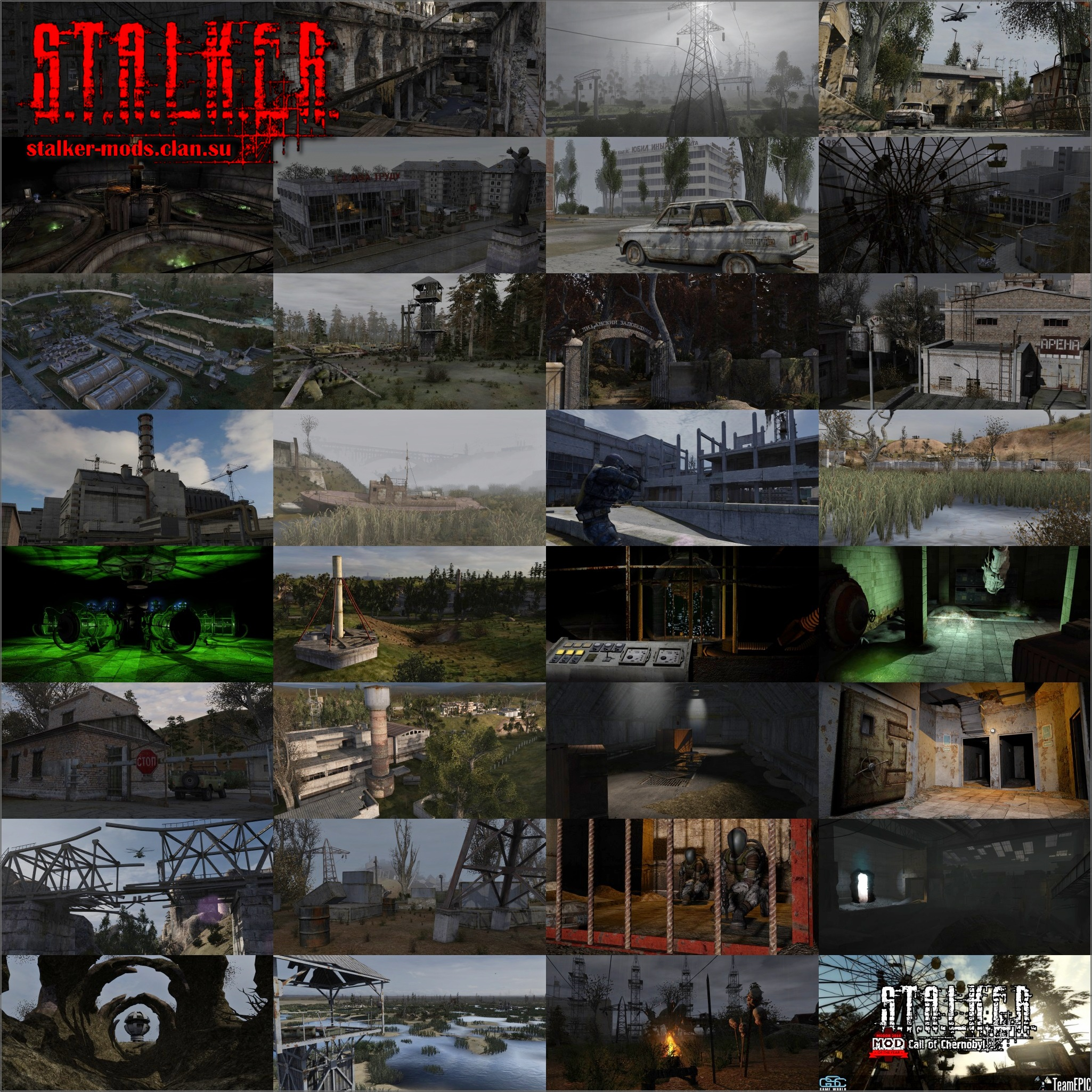 Call of Chernobyl 1.5 r7 (beta)
