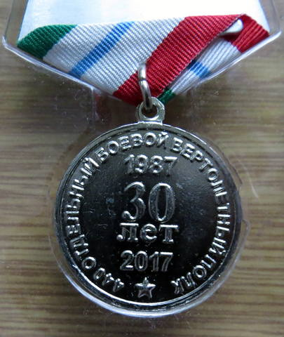 http://images.vfl.ru/ii/1540638502/64594696/23958982_m.jpg