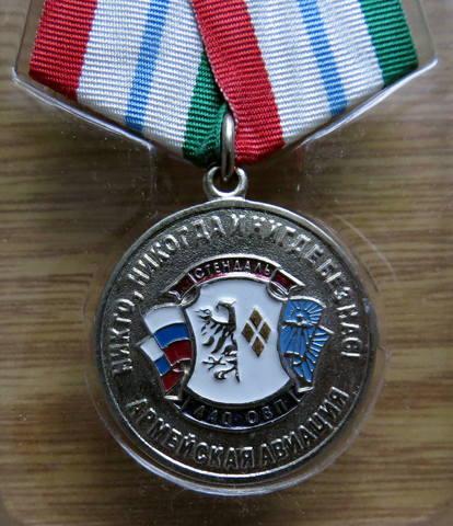 http://images.vfl.ru/ii/1540638502/e66c0aa7/23958981_m.jpg