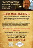 http://images.vfl.ru/ii/1540646721/f13659d4/23960831_s.jpg