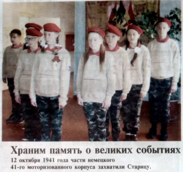 http://images.vfl.ru/ii/1540654026/954036fe/23963096_m.jpg