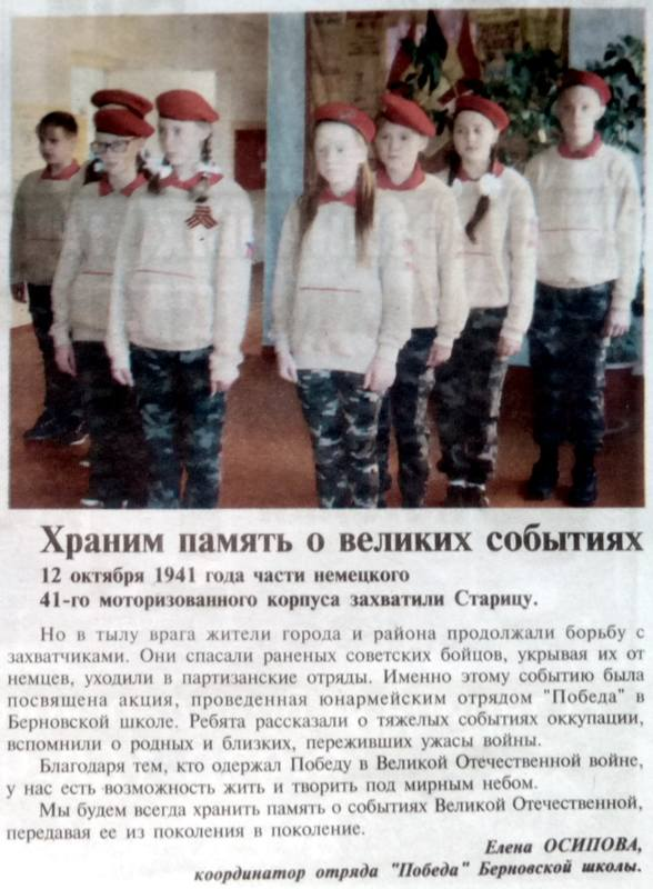http://images.vfl.ru/ii/1540654381/43b6bced/23963136_m.jpg