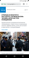 http://images.vfl.ru/ii/1540702242/806b35df/23968722_s.png