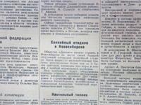 http://images.vfl.ru/ii/1540710263/d0425ba2/23969545_s.jpg