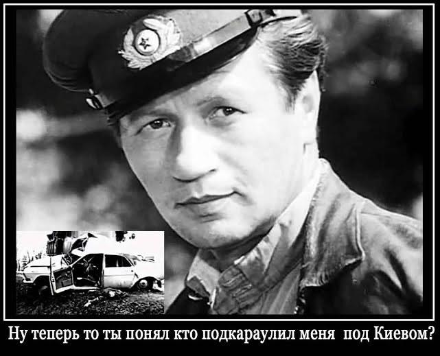http://images.vfl.ru/ii/1540712514/ff37654d/23969958.jpg