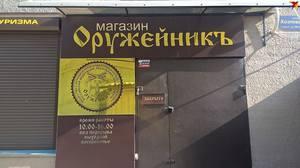 http://images.vfl.ru/ii/1540726234/df154cb7/23972485_m.jpg