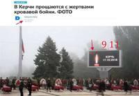 http://images.vfl.ru/ii/1540785031/3077b93d/23981573_s.jpg