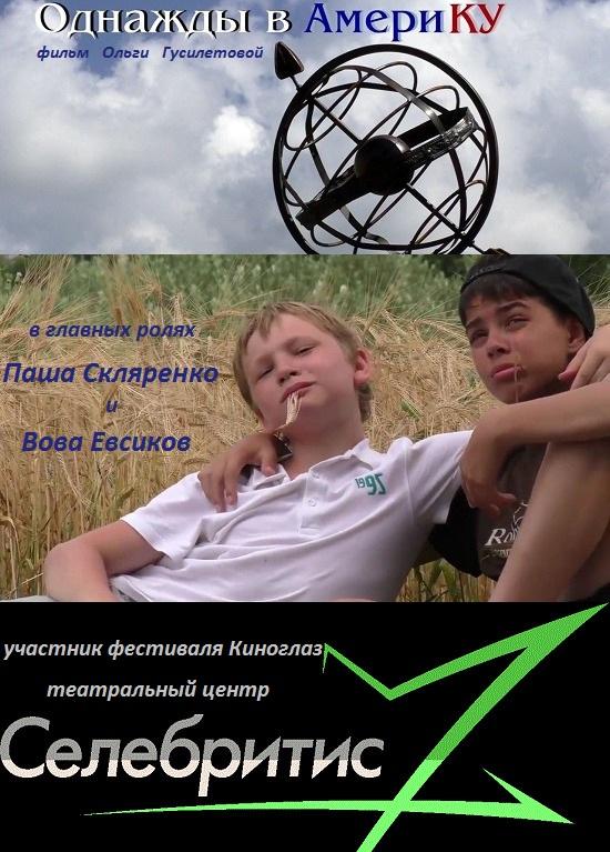 http//images.vfl.ru/ii/1540793125/85ffad38/239825.jpg