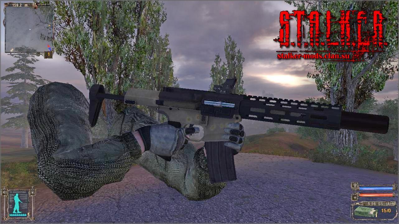 Модель оружия - Honey badger