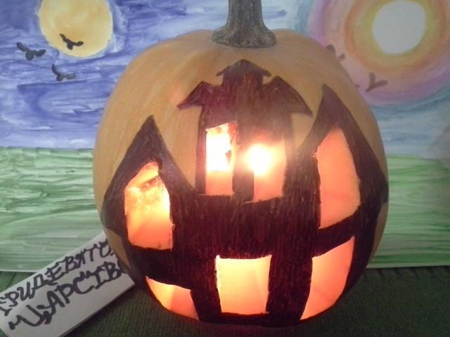 Конкурс Хеллоуинских Тыкв - Тридевятое Царство