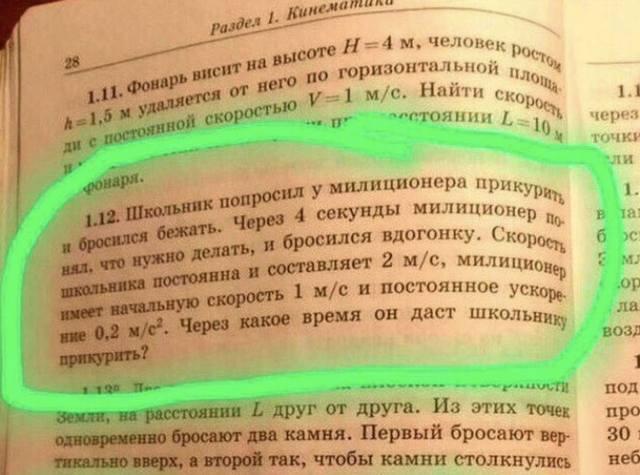 http://images.vfl.ru/ii/1540799525/e2c36335/23983492_m.jpg