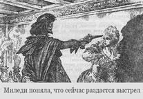 http://images.vfl.ru/ii/1540803567/e30255e3/23984196_m.jpg