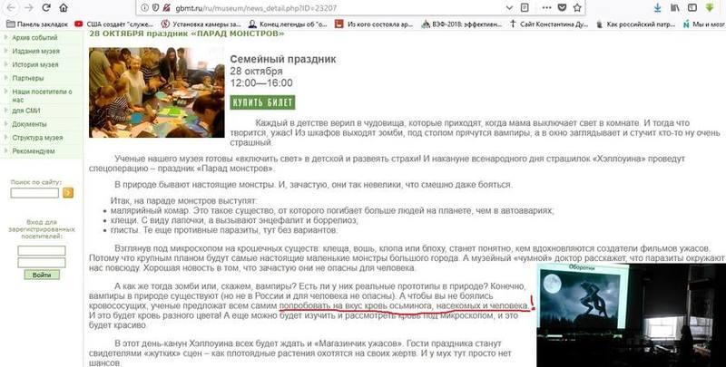 http://images.vfl.ru/ii/1540803970/4bed4656/23984257_m.jpg