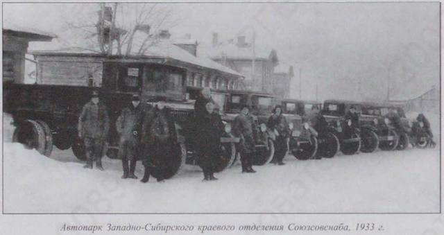 http://images.vfl.ru/ii/1540870693/a03ff88a/23994510_m.jpg