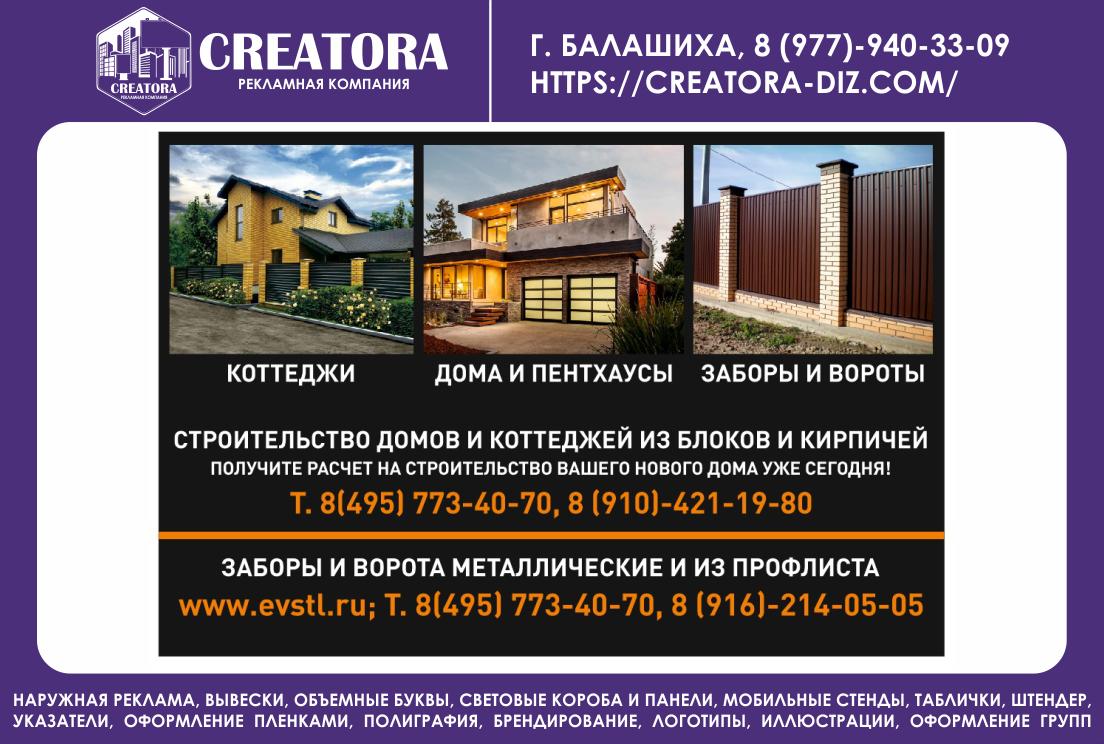 http://images.vfl.ru/ii/1540891853/5fb1a37a/23997498.png