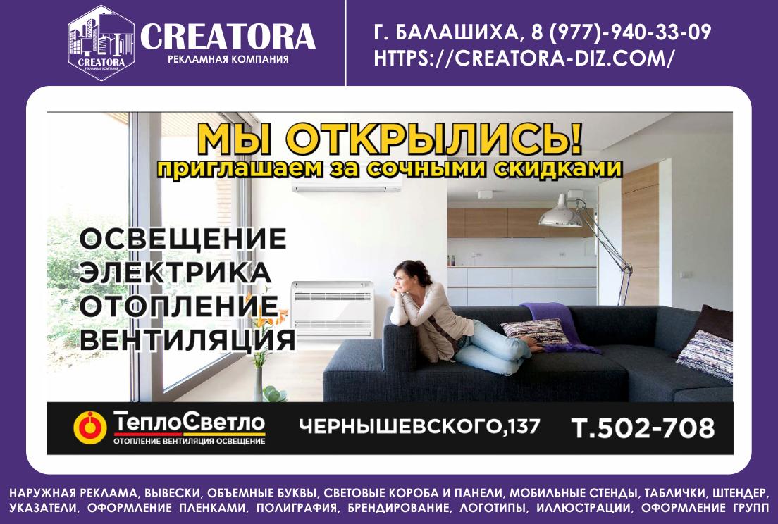 http://images.vfl.ru/ii/1540892110/dea71d7b/23997524.png