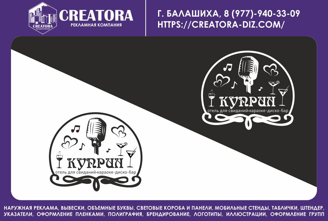 http://images.vfl.ru/ii/1540892314/fb10554b/23997599.png