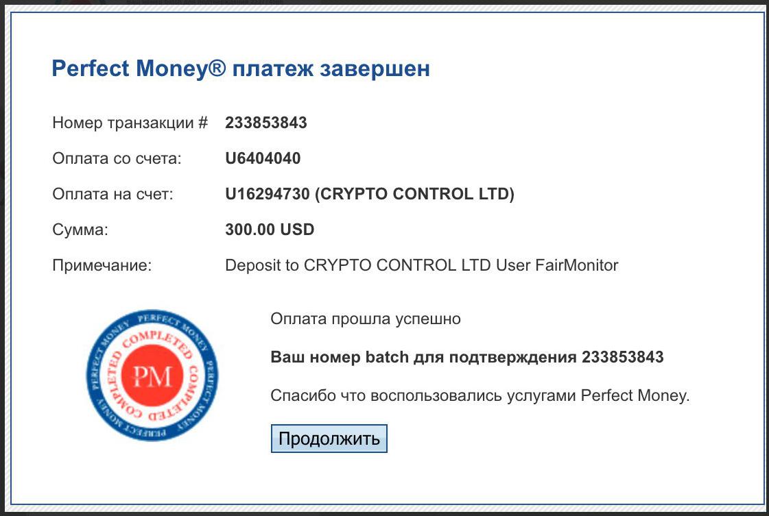 Crypto Control Limited - cryptocontrol.biz
